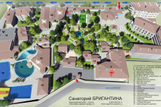 "Детский санаторий ""Бригантина"" в Анапе"