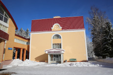 Санаторий «Виктория» в Пушкино