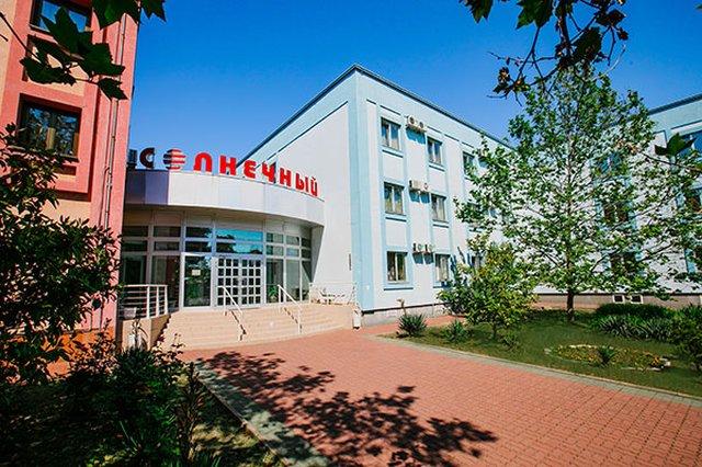 Санаторий «Солнечный», Геленджик